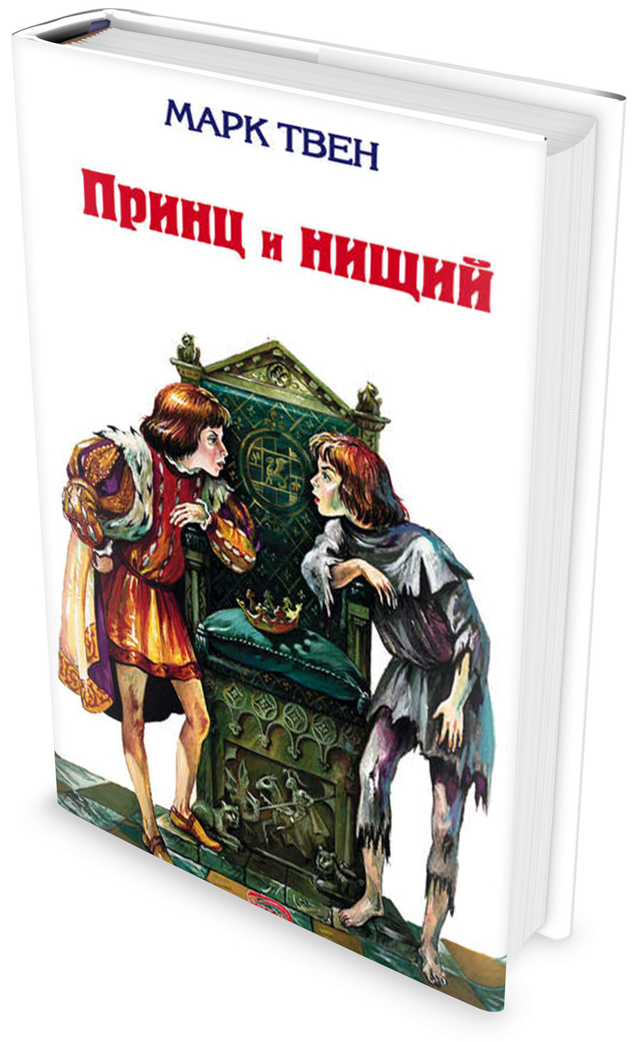 детские книги в формате fb2 скачать